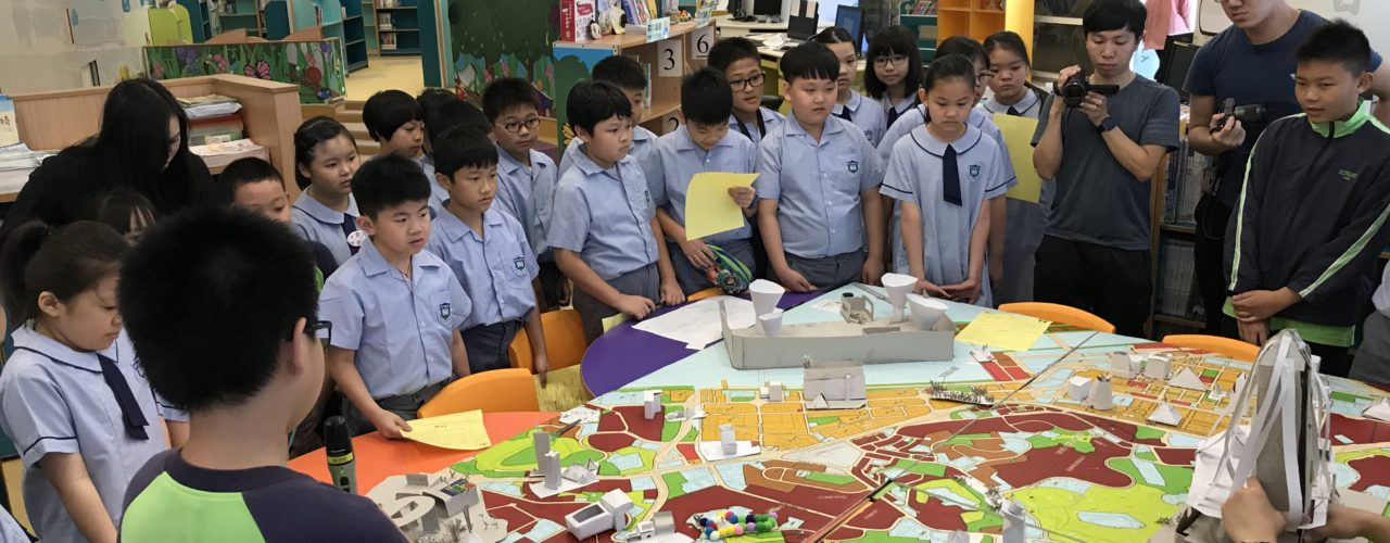 Architecture For Children, city planning, education, volunteer, free, design, children, architecture, future, smart, planning, smart city, kwun tong, kowloon east, EKEO, hong kong, sustainable, model making, primary, students, k12